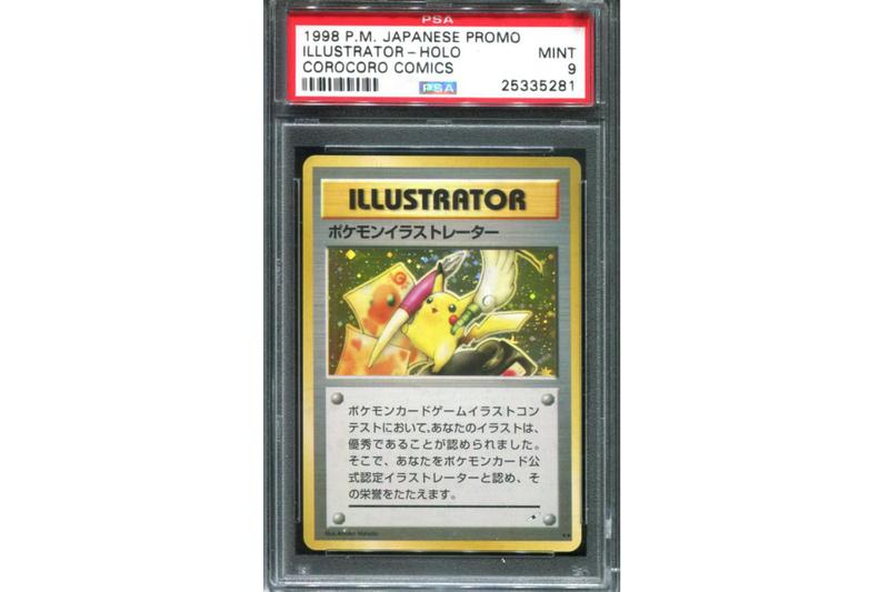 Rare Pokémon Card Sold For $200,000 USD auction Pikachu Pikachu Illustrator illustrated by Atsuko Nishida Invaluable auction site nintendo company The Pokemon Company pocket monsters