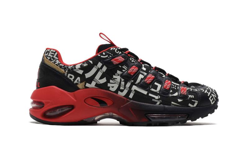 "PUMA CELL Endura ""Mugen"" Release Information atmos Tokyo Limited Edition Racing Inspired Motorsport Sneaker Footwear Japan Honda Black Red White Kanji Graphics"