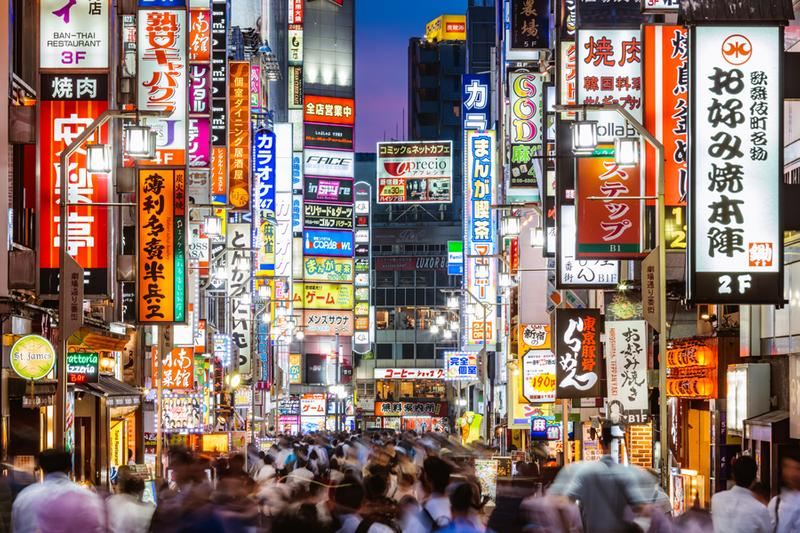 Tokyo Japan Condé Nast Traveler Voted Best Big City Visit 2019 insider