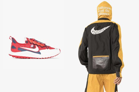 UNDERCOVER x Nike GYAKUSOU Capsule Has Landed