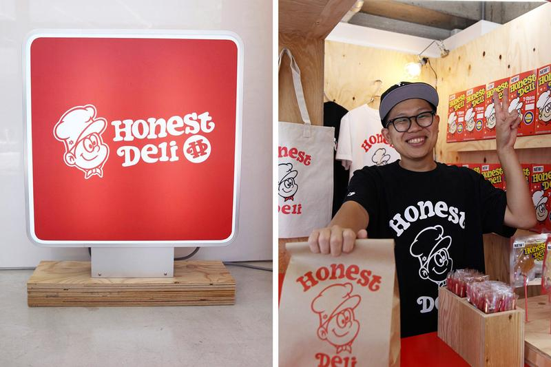 Verdy HONEST BOYZ Honest Deli Capsule tray paper bag graphic tees studio seven Naoto Verbal Sway Mandy Nigo Harajuku Day hat key chains