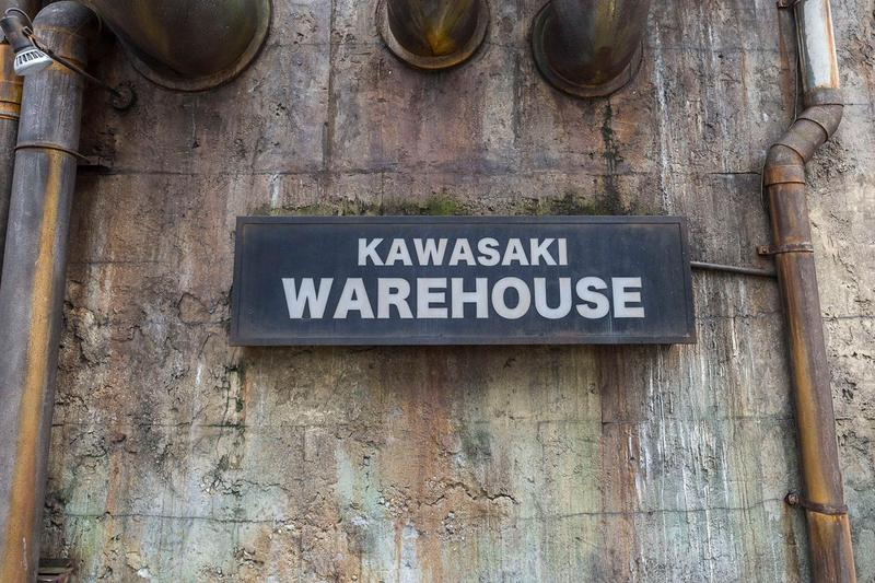 Warehouse Kawasaki Arcade Japan Closure november 2014 kowloon walled city cyberpunk futuristic dystopian 2009 Taishiro Hoshino interiors