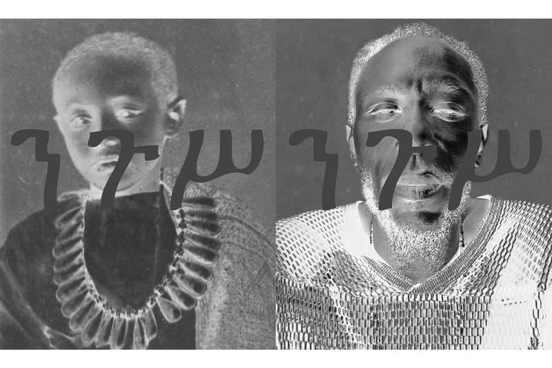 yasiin bey negus exhibition brooklyn museum artworks hip hop black on both sides