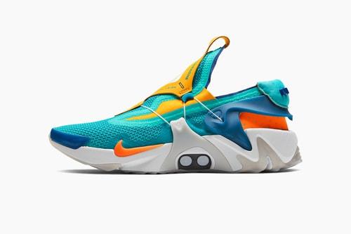 "Nike Adapt Huarache ""Hyper Jade"""