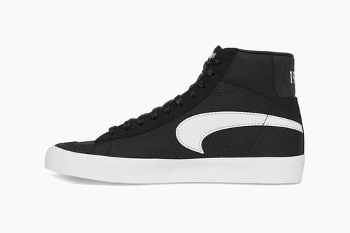 "Slam Jam x Nike Blazer ""Class 1977"" Black"