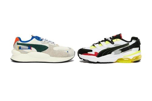 ADER error & PUMA Release Two More Collaborative Sneakers