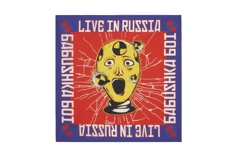 A$AP Rocky Limited Edition Russia Tour Merchandise SVMOSCOW Babushka Boi AWGE designed prints t-shirts long sleeves shorts hat drop date release info price pictures