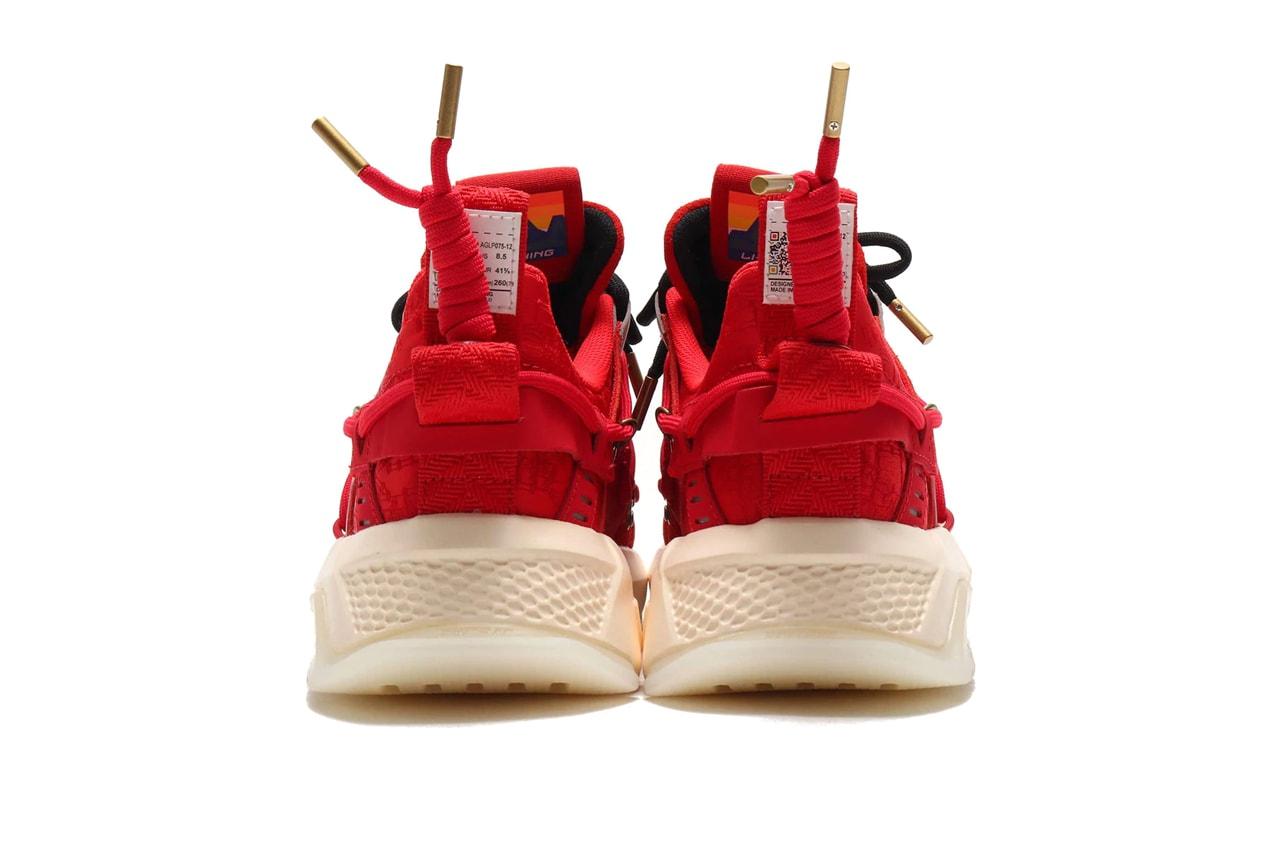 atmos li ning titan aglp205 30 40 red grey white navy yellow gum release date info photos price