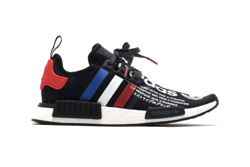 atmos Tokyo & adidas Originals Revisit OG Colors in New NMD R1 Collaboration