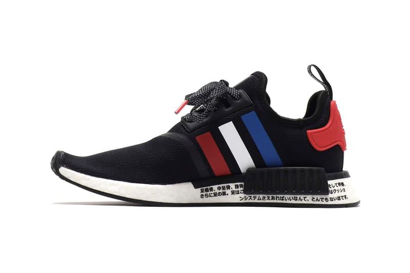 Atmos Tokyo X Adidas Originals Nmd R1 Tricolor Hypebeast