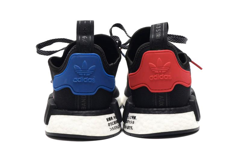 "atmos Tokyo x adidas Originals NMD R1 ""Tricolor"" Release Information BOOST Technology Tokyo Japan Exclusive Drop First Look Three Stripes Primeknit Upper"