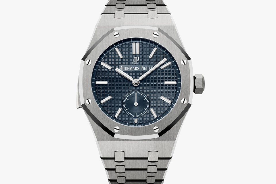 Audemars Piguet Announces Royal Oak Minute Repeater Supersonnerie