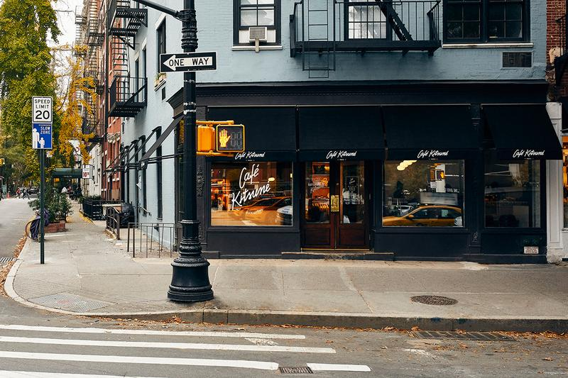 Maison Kitsuné Opens NYC Café Kitsuné Location parisian culture japanese paris japan Yuji Tani tbd architecture design interior west village tableware wood exposed brick coffee shop store