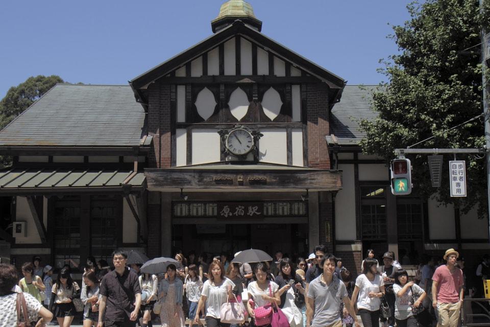 Harajuku Station Set to Be Demolished Following the Tokyo Olympics & Paralympics