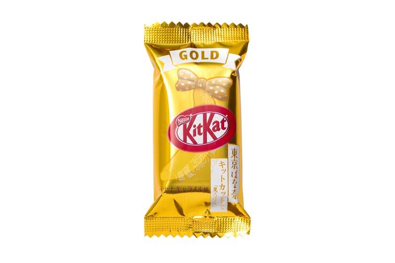 KitKat Japan Gold Caramel Tokyo Banana Flavor olympics athletes 8 pack 15 okashi land exlcusive chocolate treats wafers dessert station ribbon powder candy confectionary sweets