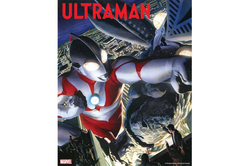marvel ultraman Tsuburaya Productions comic books graphic novels art illustration multiverse japan superhero