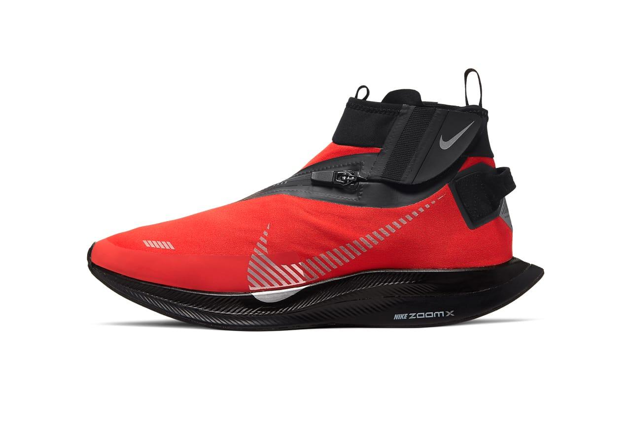 Nike Pegasus Turbo Shield \
