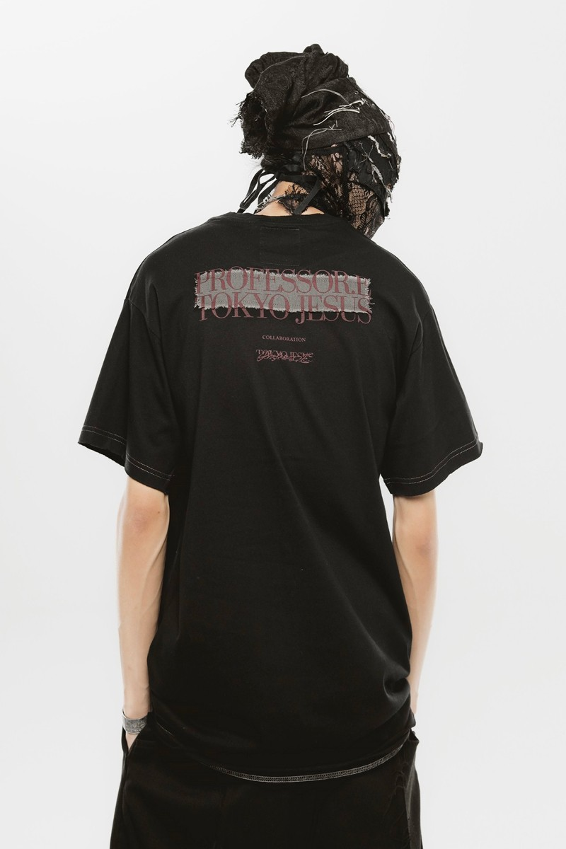 Supreme Fall Winter 2019 Week 11 Drop List Tokyo Jesus Professor.E Expert Horror Clot Helmut Lang COMME des GARÇONS Better™️ Gift Shop Electromagnetic Studios Kid Cudi cactus plant flea market Places+Faces
