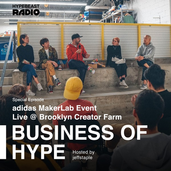 adidas MakerLab is Decentralizing the Shoe Industry