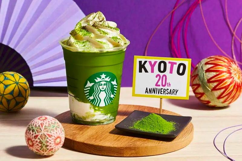 Starbucks Japan Kyoto Hyogo Frappuccinos drink coffee shop retailer Saiho ji Koke dera kobe chocolate stone garden Ryoanji Temple green brown erai bari fall season sweets Kyoto Uji