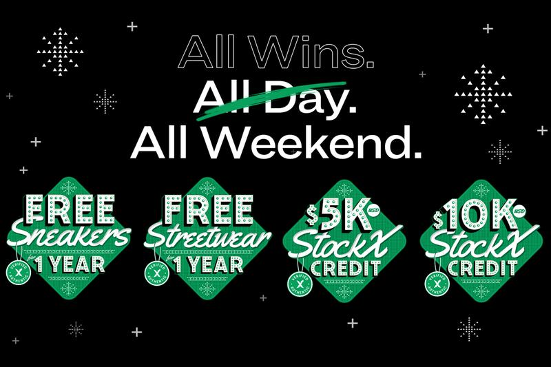 StockX Black Friday 2019 Giveaway Promotion sales thanksgiving sneakers free sneakers for a year free streetwear for a year gift cards prizes black friday deals limited time