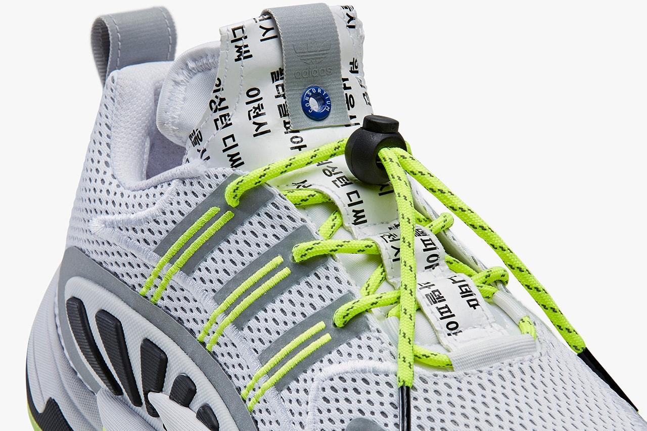 UBIQ x adidas Consortium Crazy BYW x 2.0