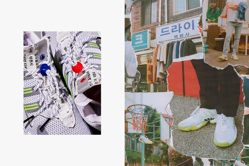 """UBIQ x adidas Consortium Crazy BYW x 2.0 """"Sister Cities"""" Release Information First Look Limited Edition BOOST You Wear Sneaker Footwear Black Friday Philadelphia Georgetown USA Korea Incheon Seoul"""