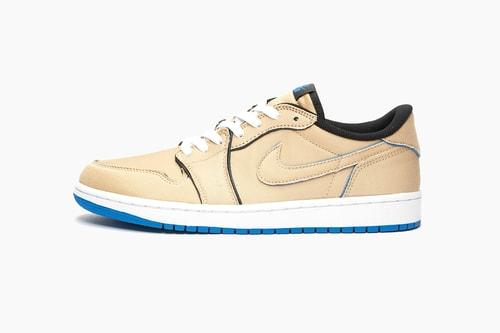"Nike SB Air Jordan Low QS ""Desert Ore/Royal Blue"""