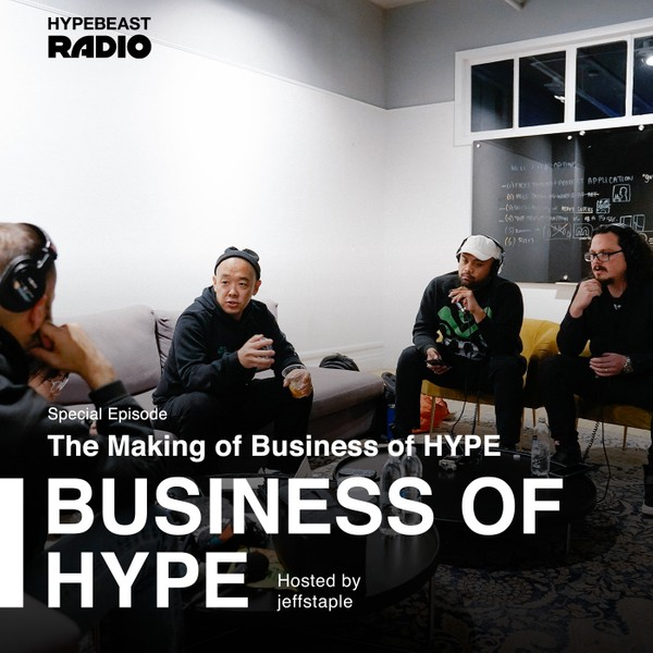 The Making of Business of HYPE