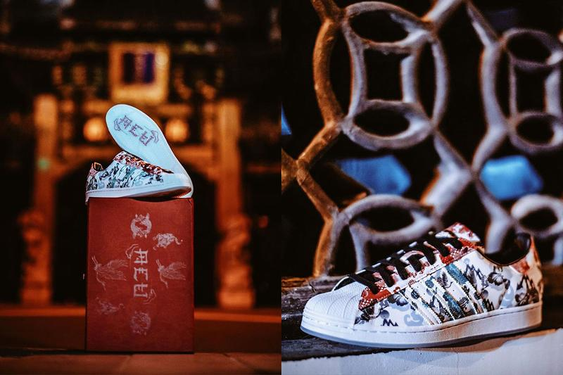 ACU Shanghai adidas Originals Superstar Friends & Family Limited Edition 100 Copies Sneaker Closer Look 50th Anniversary Three Stripes Sneaker Con Koi Carp Design Pattern Crane Tiger
