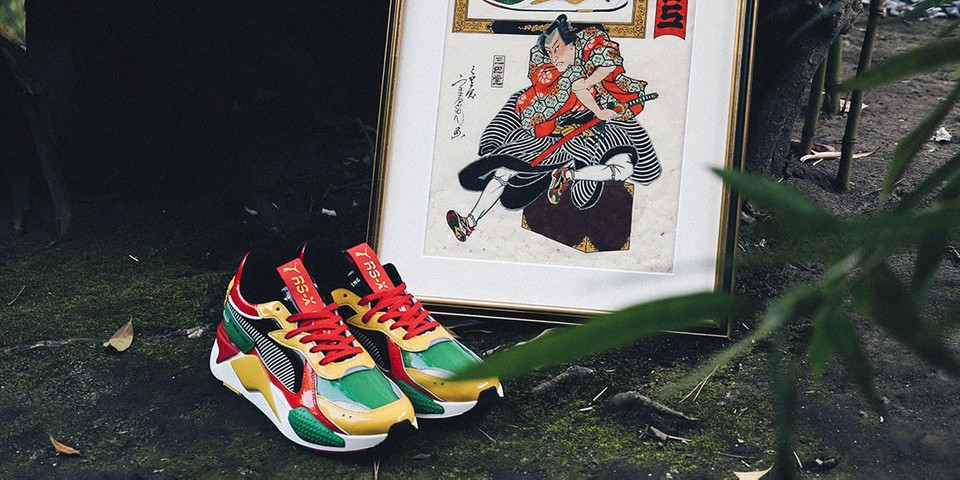 Atmos Remixes PUMA's RS-X in Honor of Japanese Tradition