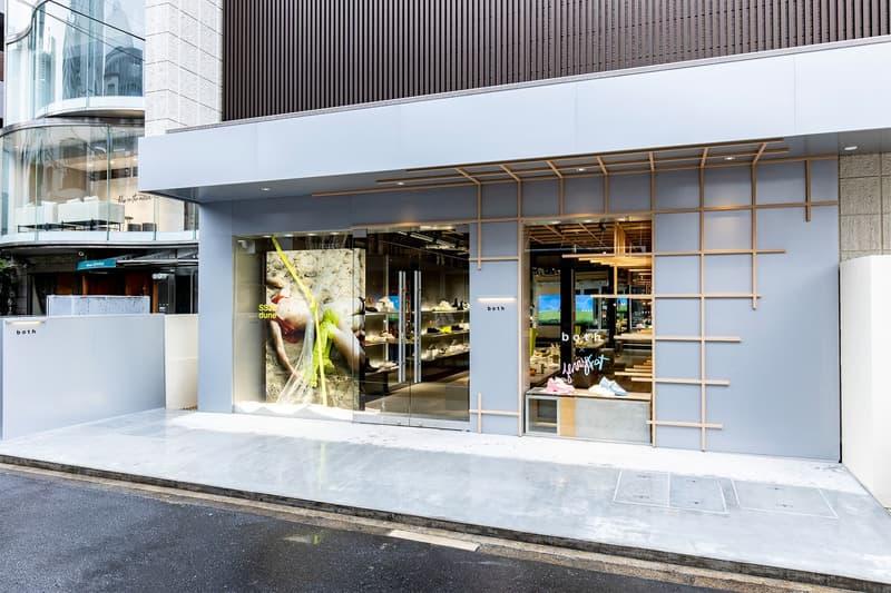 both paris tokyo store opening Kita-Aoyama Nicolas Santos Jenny Fax jute footwear sneaker shoe