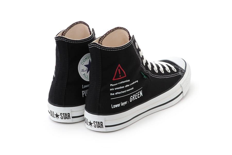 converse custom star player
