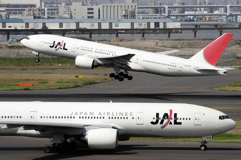 jal japan airlines 100000 free round trip tickets domestic travel japan tokyo hokkaido osaka 2020 olympics olympic games