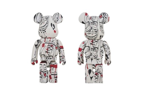Medicom Toy Drops Expressive Phil Frost BE@RBRICK