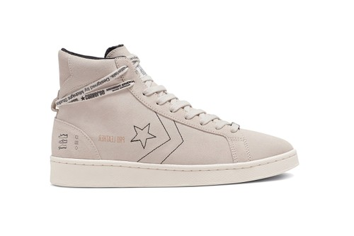 Midnight Studios & Converse Unveil Luxe Suede Inside-Out Pro Leather