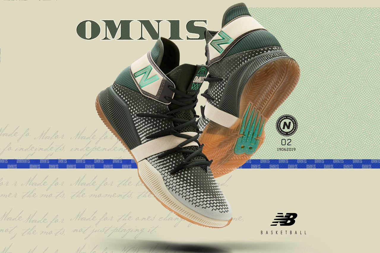 New Balance OMN1s \