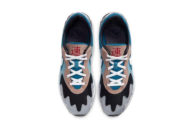 nike air streak lite light back on track blue grey tan speed japan CU8538 400 release date info photos price