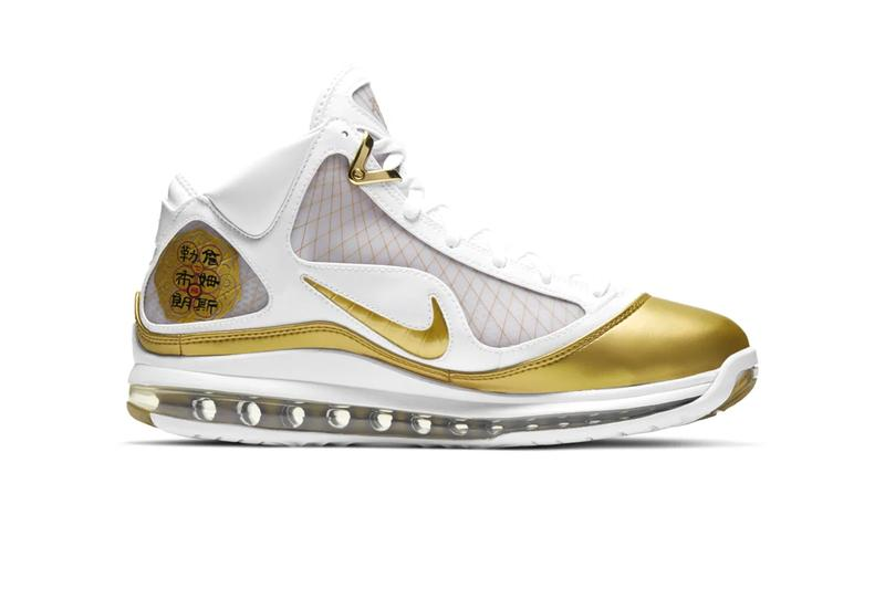 "Nike LeBron 7 ""China Moon"" NBA China Little Emperor King James Basketball Signature Nike Basketball LeBron James footwear"