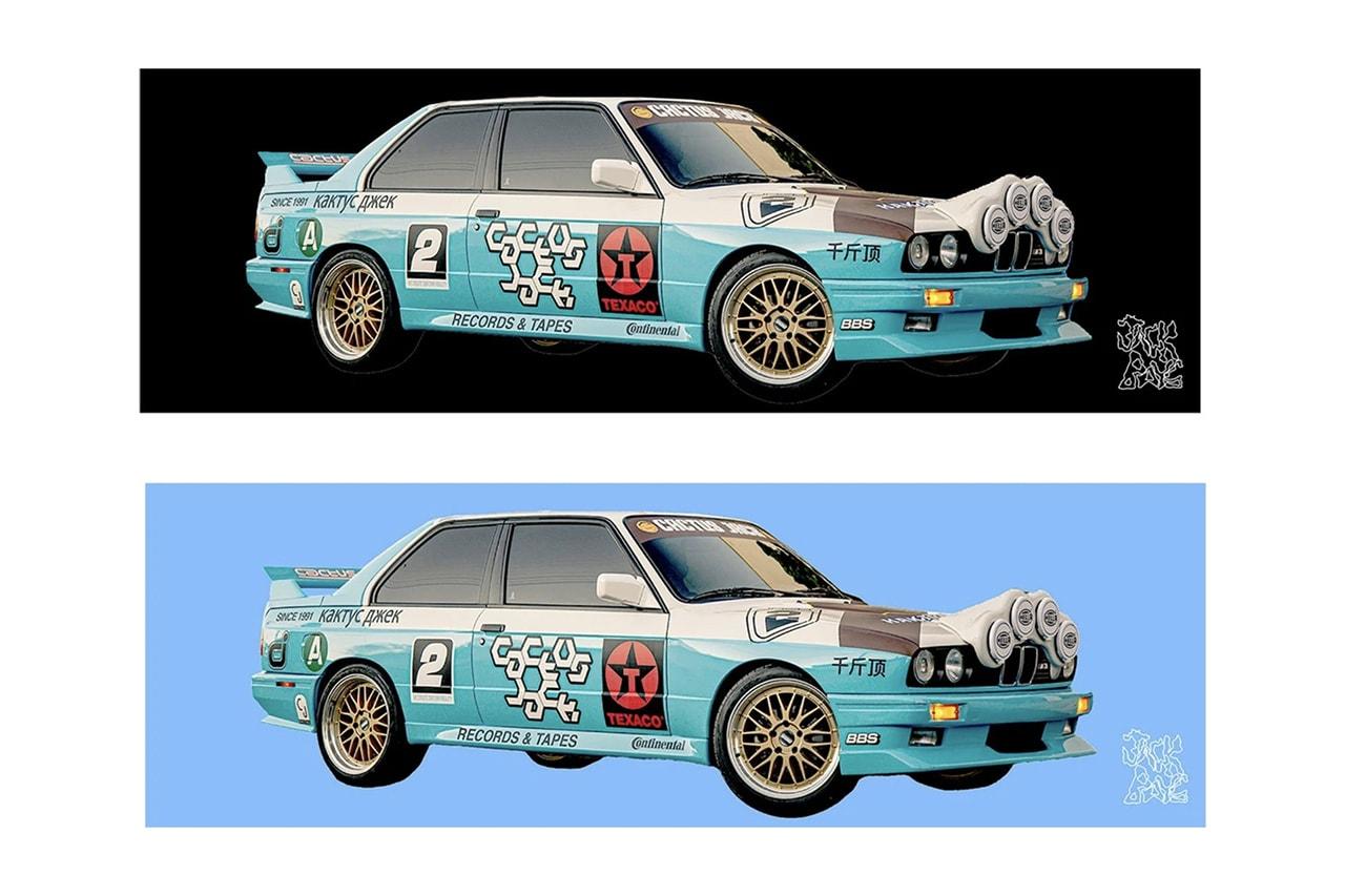 Cactus Jack 'JACKBOYS' Merch Release Info part ii vehicle hoodies t-shirts racing helmet ashtray keychain m3 bmw 1988 BMW E30 M3 air freshener gearhead it's not theft it's repossession