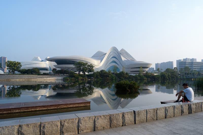 Zaha Hadid Architects Culture Arts Centre China Hunan theater organic architecture