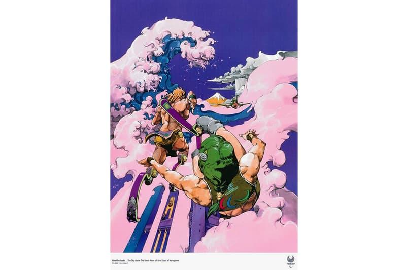 2020 Tokyo Oympics Official Art Posters Exhibition JoJo's Bizarre Adventure