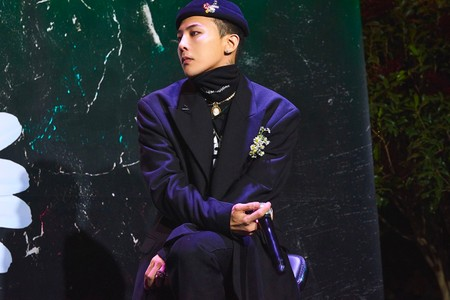 Another G-Dragon PEACEMINUSONE x Nike Air Force 1 Surfaces