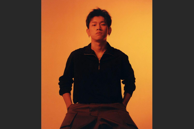 Crush A Consolation Through Music South Korean Hip Hop Artist Korea Digital Cover Interview