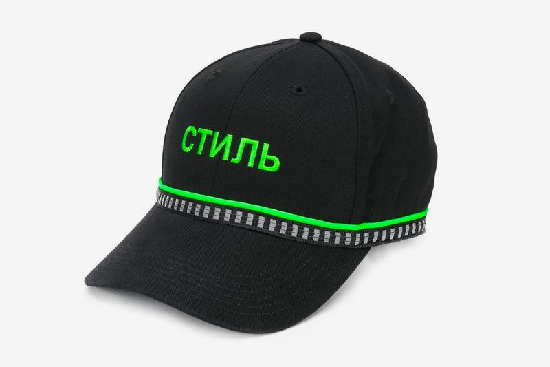 Heron Preston СТИЛЬ Reflective Cap Release Info Date Price Buy Black Orange