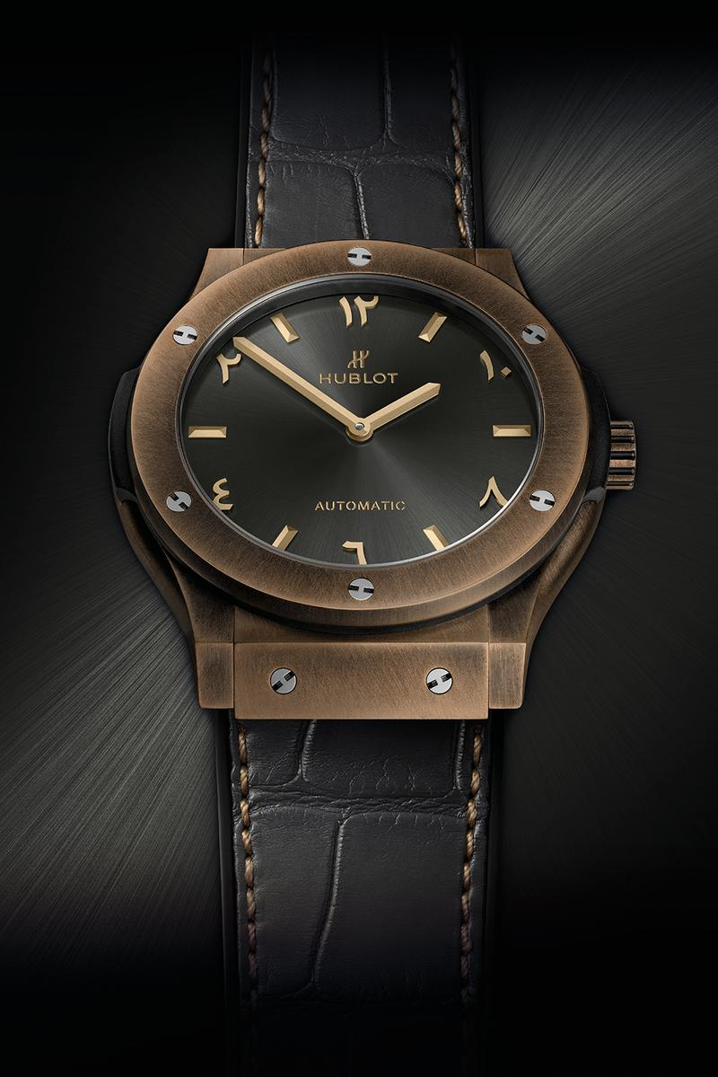 Classic Fusion Special Edition Bronze Anticlockwise watches Swiss-Made Arabic UAE Ahmed Seddiqi & Sons