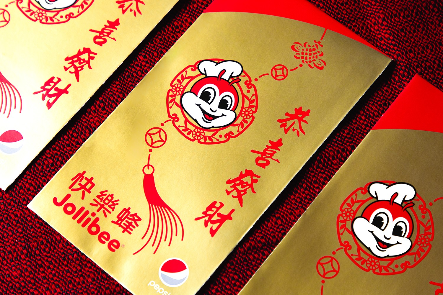 Best Branded Lunar New Year Red Pockets Round-Up year of the rat Louis Vuitton Celine Paul Smith bape Adidas hbx baby milo Burberry clot Chinese new year fendi Gucci nike Rimowa Tiffany and co moma Jollibee Valentino Versace