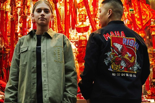 "maharishi's Lunar New Year Capsule Celebrates the ""Year of the Rat"""