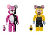 Medicom Toy Channels 'Breaking Bad' With New BE@RBRICKs