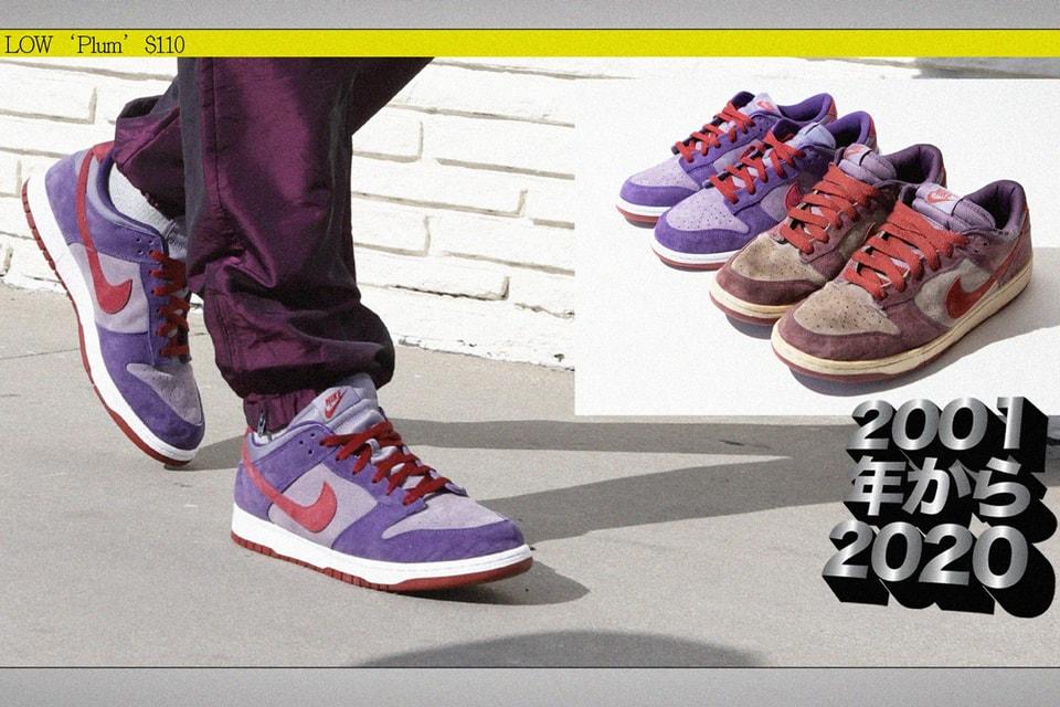 "2001's Nike Dunk Low ""Plum"" Will Return in February"